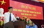Thanh tra Bộ GTVT tổ chức Hội nghị điển hình tiên tiến giai đoạn 2011-2015