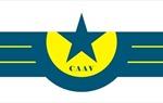 Nghị quyết về tăng cường sự lãnh đạo của Đảng ủy Cục HKVN với công tác cải cách hành chính