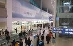 Sân bay Incheon mở nhà ga mới trước thềm Olympic Pyeongchang