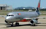 Jestar Pacific Airlines đề nghị đổi tên Công ty