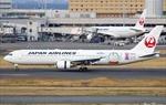 Japan Airlines lỗ ròng 885 triệu USD trong Quý II năm 2020