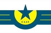 Thông báo về việc tuyển dụng công chức Cục Hàng không Việt Nam năm 2017