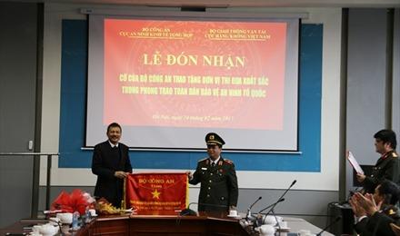 Bộ Công an trao Cờ thi đua xuất sắc cho Cục Hàng không Việt Nam